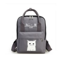 MC094 - Trendy Cute Backpack (Promo Price)