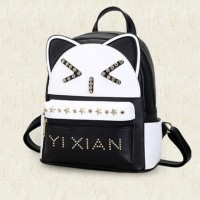 MC121 - Large Cat Backpack (Promo Price)