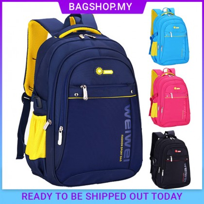 Primary School Student Quality Light Weight Backpack MC210