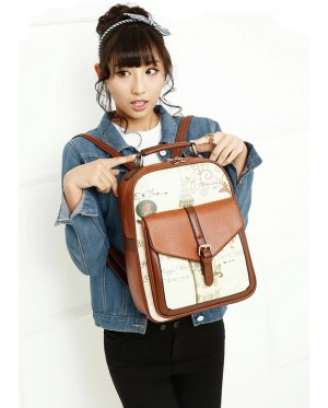 MC269 - Korean Stylish Leather Girl Casual Backpack (Promo Price)