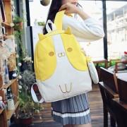 MC332 - Cute Animal Design Happy Yellow Casual Backpack RA1