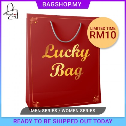 [Extra Value] Lucky Mystery Box! Bags and wallet for man and woman! Limited time offer