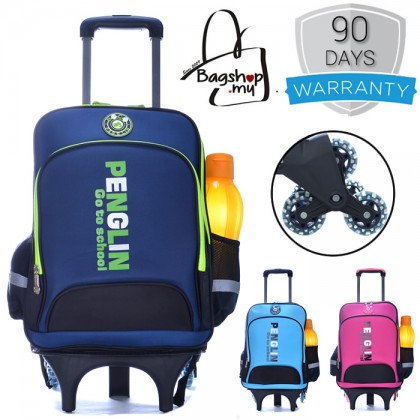 2168 - School Bag / Heavy Duty / Bag on Wheels RA2