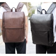 Man Plain Design Exquisite Leather Box Casual Daily Backpack MC002 (Free Gift)